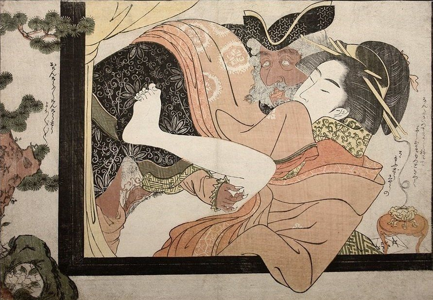 Japanese sex ancient idea