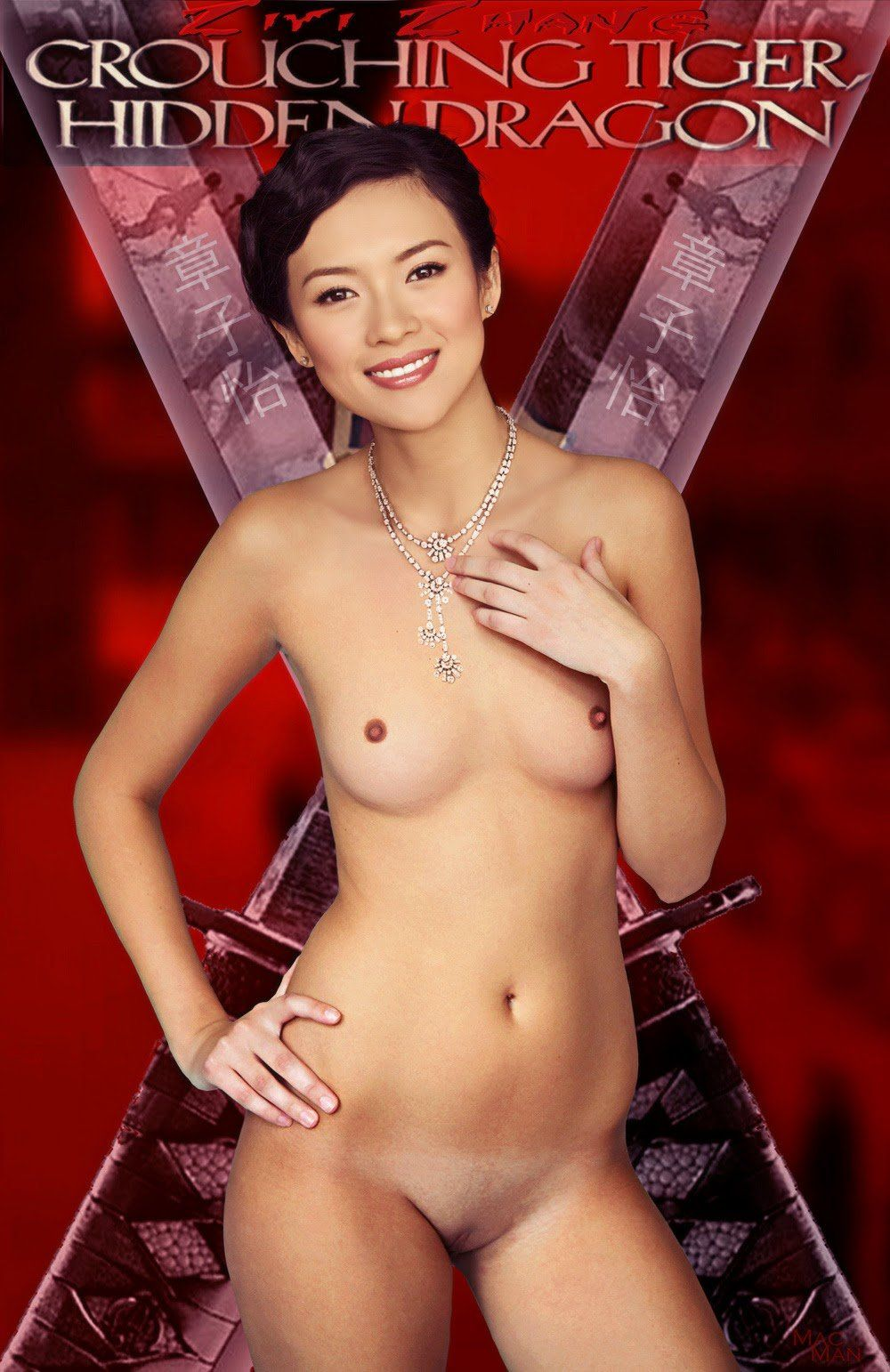 best of Actress photo Asian nude
