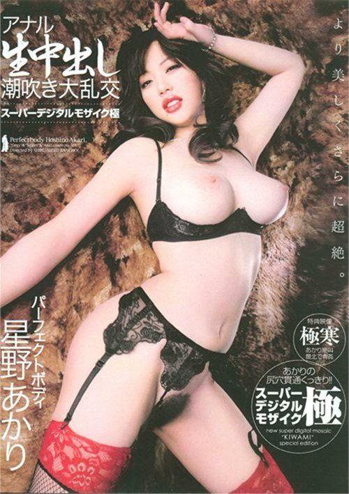 Akari hoshino japanese
