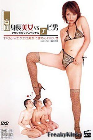 For the female domination japan your