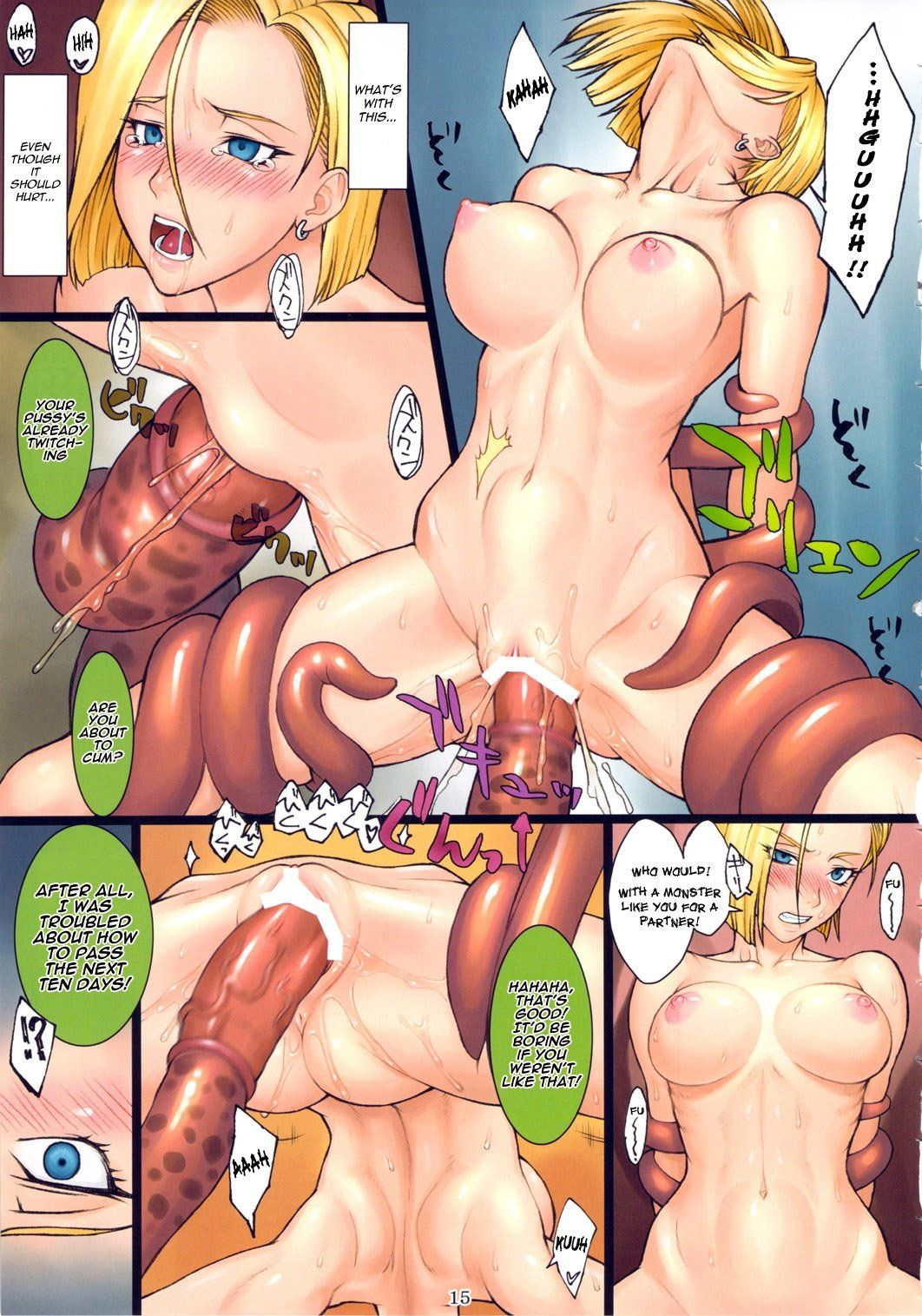 Android Anime Porn cell fucks android 18 hentai - naked photo. comments: 2
